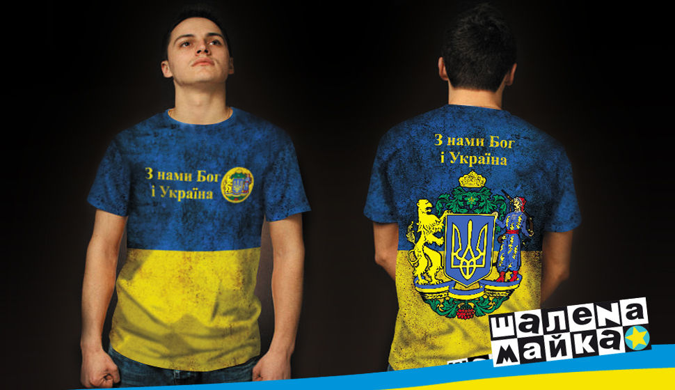 платья 2012 в украине