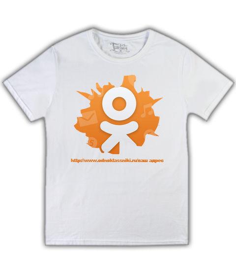 Картинка футболка одноклассники