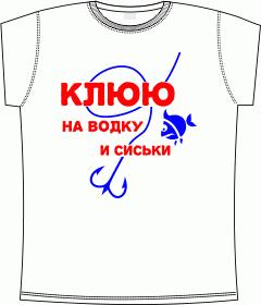 Сиськи в днепропетровске фото 601-653