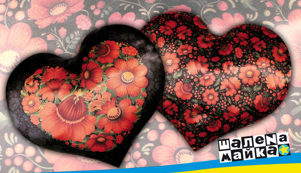 Заказать цветы в интернет оптом киев — img 10