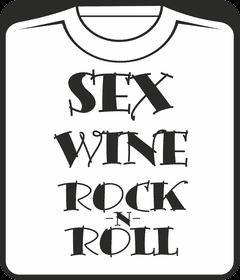 Секс стиль рок н-ролл