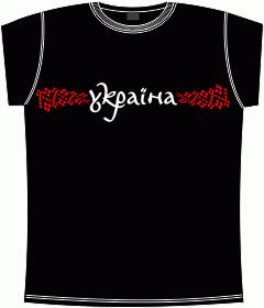 Футболка Cyborg Grey купить в Киеве e0b959d32d468