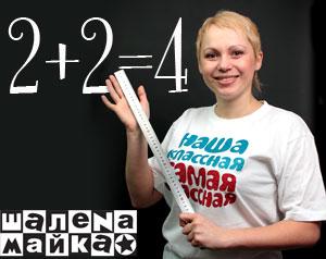...классная самая классная (футболка для классного руководителя в школе)